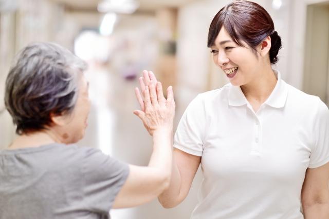 介護職のキャリア